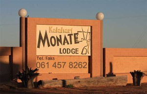 Kalahari Monate Lodge Gallery | Entrance to Kalahari Monate Lodge
